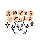 動くぷにくま♪(個別スタンプ:08)