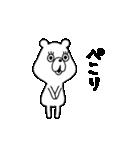 動くぷにくま♪(個別スタンプ:16)