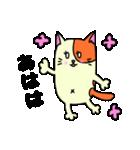 ネコな暮らし(個別スタンプ:01)