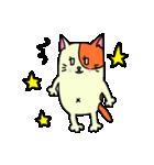 ネコな暮らし(個別スタンプ:02)