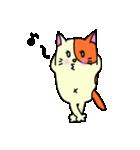 ネコな暮らし(個別スタンプ:05)