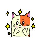 ネコな暮らし(個別スタンプ:07)