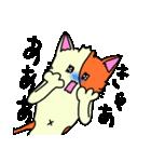 ネコな暮らし(個別スタンプ:10)