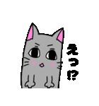 ネコな暮らし(個別スタンプ:26)