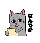 ネコな暮らし(個別スタンプ:27)