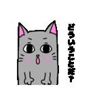 ネコな暮らし(個別スタンプ:28)