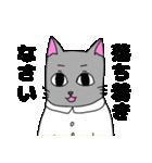 ネコな暮らし(個別スタンプ:29)