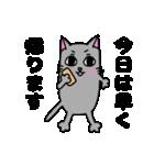 ネコな暮らし(個別スタンプ:30)