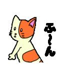 ネコな暮らし(個別スタンプ:32)