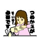ネコな暮らし(個別スタンプ:36)