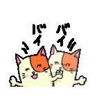 ネコな暮らし(個別スタンプ:40)