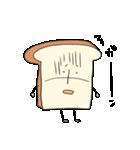 ショックパン吉(個別スタンプ:01)