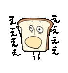 ショックパン吉(個別スタンプ:05)