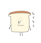 ショックパン吉(個別スタンプ:08)