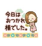 大人女子の日常【長文で伝える気持ち】(個別スタンプ:02)