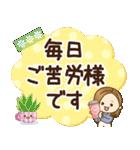 大人女子の日常【長文で伝える気持ち】(個別スタンプ:04)