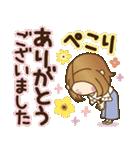 大人女子の日常【長文で伝える気持ち】(個別スタンプ:07)