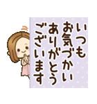 大人女子の日常【長文で伝える気持ち】(個別スタンプ:10)