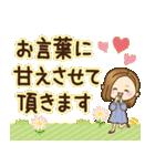 大人女子の日常【長文で伝える気持ち】(個別スタンプ:12)