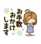 大人女子の日常【長文で伝える気持ち】(個別スタンプ:14)