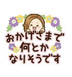 大人女子の日常【長文で伝える気持ち】(個別スタンプ:15)