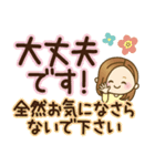 大人女子の日常【長文で伝える気持ち】(個別スタンプ:18)