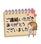 大人女子の日常【長文で伝える気持ち】(個別スタンプ:21)