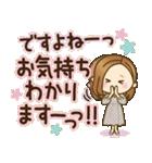 大人女子の日常【長文で伝える気持ち】(個別スタンプ:22)