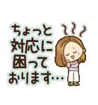 大人女子の日常【長文で伝える気持ち】(個別スタンプ:24)