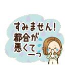 大人女子の日常【長文で伝える気持ち】(個別スタンプ:30)