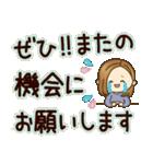 大人女子の日常【長文で伝える気持ち】(個別スタンプ:31)
