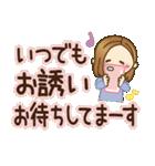 大人女子の日常【長文で伝える気持ち】(個別スタンプ:32)
