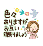 大人女子の日常【長文で伝える気持ち】(個別スタンプ:37)
