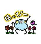 羊のローザたち(個別スタンプ:01)