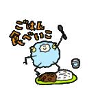 羊のローザたち(個別スタンプ:05)