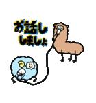 羊のローザたち(個別スタンプ:16)