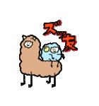 羊のローザたち(個別スタンプ:17)