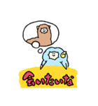 羊のローザたち(個別スタンプ:19)