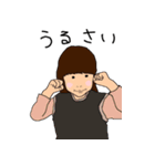 Yokaのお散歩 4(個別スタンプ:03)
