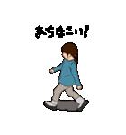 Yokaのお散歩 4(個別スタンプ:04)