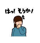 Yokaのお散歩 4(個別スタンプ:05)