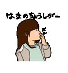 Yokaのお散歩 4(個別スタンプ:06)