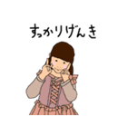 Yokaのお散歩 4(個別スタンプ:07)