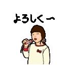 Yokaのお散歩 4(個別スタンプ:08)