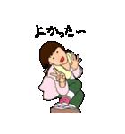 Yokaのお散歩 4(個別スタンプ:09)