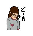 Yokaのお散歩 4(個別スタンプ:12)