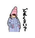 Yokaのお散歩 4(個別スタンプ:13)