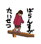 Yokaのお散歩 4(個別スタンプ:15)