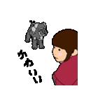 Yokaのお散歩 4(個別スタンプ:16)