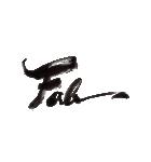 大きなアート筆文字 【英語】(個別スタンプ:21)